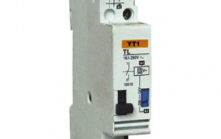 16A 250V Mini Circuit Breaker
