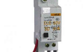 47L 65L rcd 30ma 47L 65L EARTH LEAKAGE CIRCUIT BREAKER