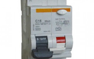 4P IP20 100a rcd RESIDUAL CURRENT CIRCUIT BREAKER WITH OVER CURRENT PROTECTION