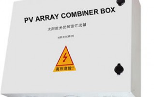 PV Array Combiner box solar power distribution