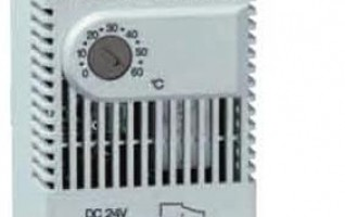 Electronic Thermostat  Low Hysteresis ET 011