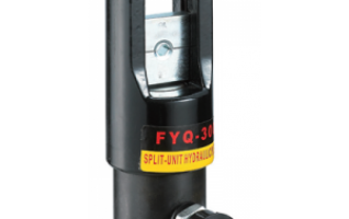 FYQ-300 FYQ-400 FYQ-500B Hydraulic crimping with protection