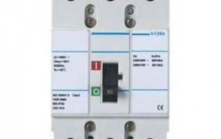 H type Rame current from 100 to 2500A C series moulded case circuit breaker