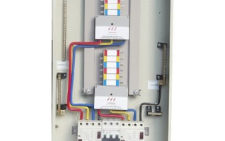 MDD Flush Surface Distribution box Din Rail Type