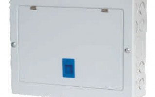 MDS IP45 Din rail type MCB Distribution board RAL7032/RAL2004 /CUSTOM COLOR