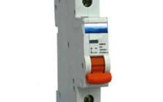 AC Mini Circuit Breaker LS Model mcb breaker