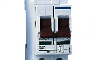 L7 SERIES Miniature Circuit Breaker MCB