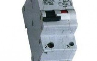 C60NL 1P 63a rcd RESIDUAL CURRENT DEVICE