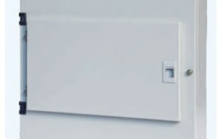 EMEC Surface electric metal box Din rail Type