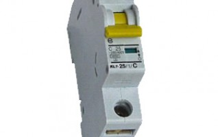 KL7 IP 20 Mini Circuit Breaker mcb circuit breaker
