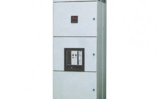 Low-voltage AC distribution Box HNS Intelligent Low-voltage