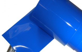 DRS-PVC shinning surface heat shrink tube
