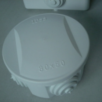 Waterproof electrical plastic box