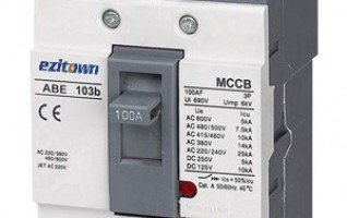Ezitown AB Series 103b 100A mccb electric Moulded-case of Intelligent Electronic Adiustable Circuit Breaker types