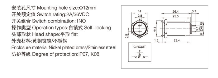 12-d1-button-push-switch-specification