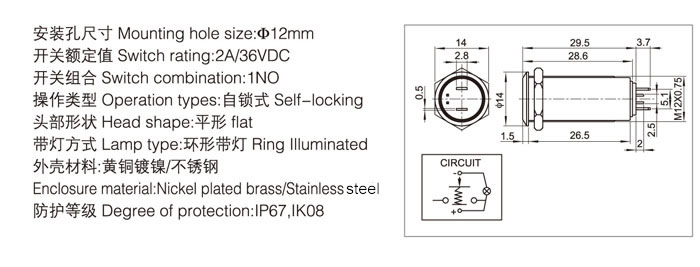 12-d5-button-push-switch-specification