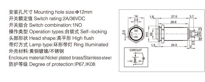 12-d6-button-push-switch-specification