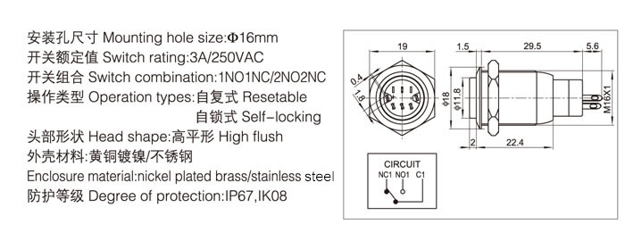 16-b2-push-button-switch-specification