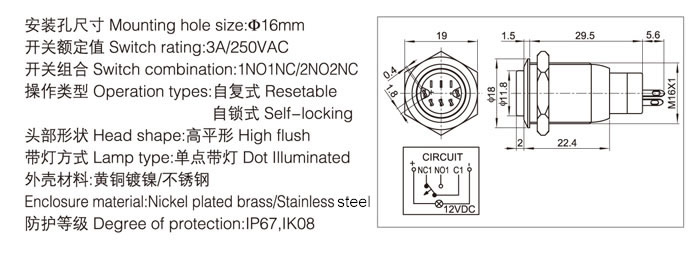 16-c4-push-button-switch-specification