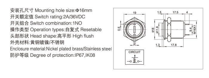 16-d3-push-button-switch-specification