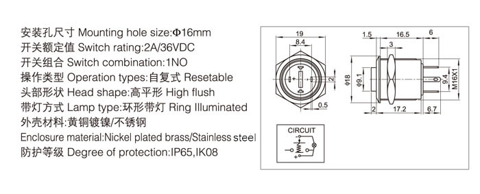 16-d5-push-button-switch-specification