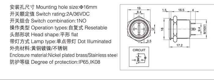 16-d6-push-button-switch-specification