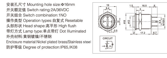 16-d7-push-button-switch-specification