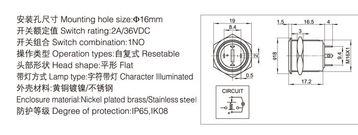 16-d8-push-button-switch-specification