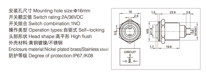 16-e2-push-button-switch-specification