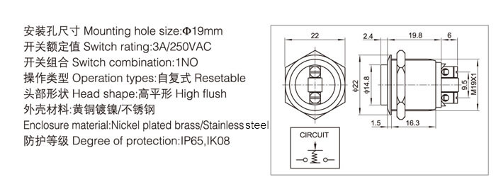 19-a3-push-button-switch-specification