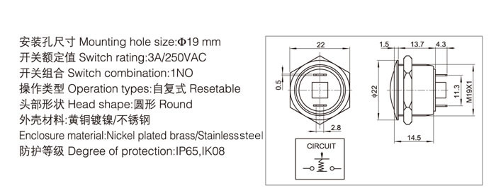 19-b2-push-button-switch-specification