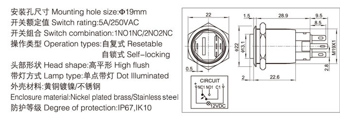 19-c4-push-button-switch-specification