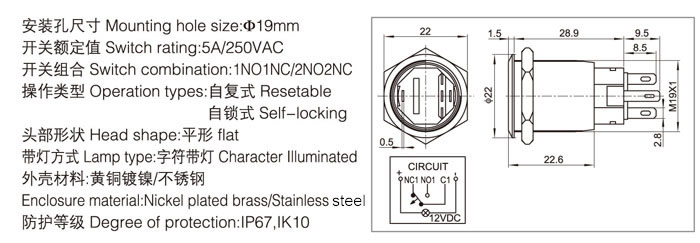 19-c5-push-button-switch-specification