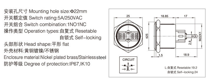 22-b1-push-button-switch-specification