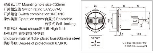 22-b3-push-button-switch-specification