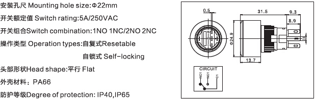 22-f3push-button-switch-specification