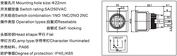 22-g2-push-button-switch-specification