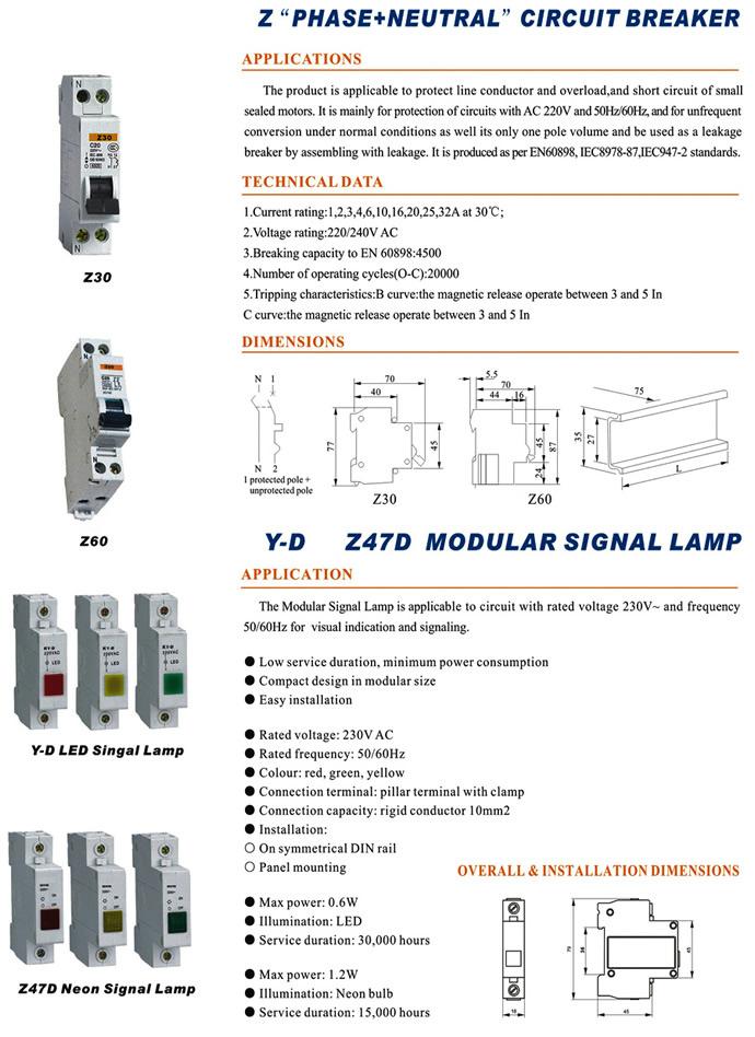 AC 220V yellow Mini Circuit Breaker merlin gerin mcb ...