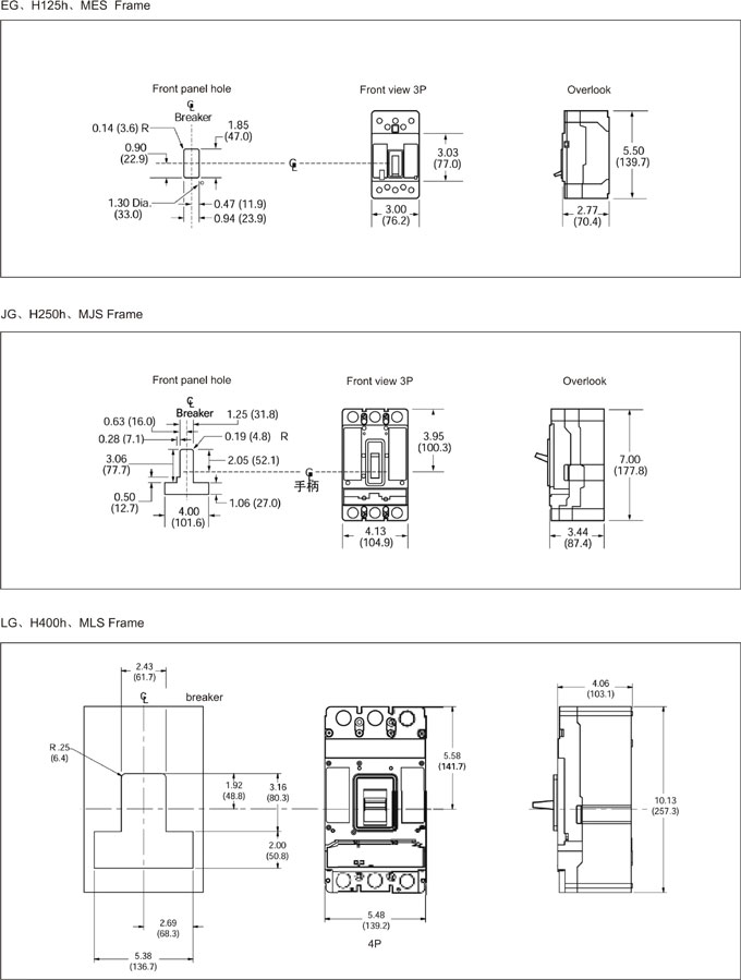h-type-g-series-moulded-case-circuit-breaker-specification